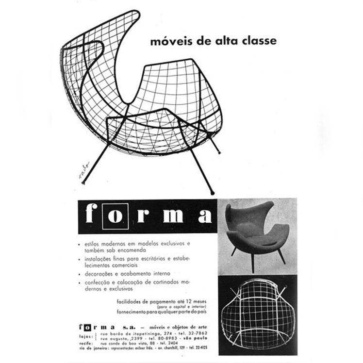 Catalogue of armchair. Body of chair at the top of the catalogue. Name and information of chair at the bottom. Image of the upholstered chair and the frame of the chair.